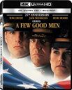 【中古】Few Good Men [Blu-ray]/Jack Nicholson、Darryl M