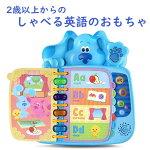 知育玩具英語のおもちゃブルーのクルー&ユー!スキドゥーイントゥABCsブック/ブルーLeapFrogリープフロッグ
