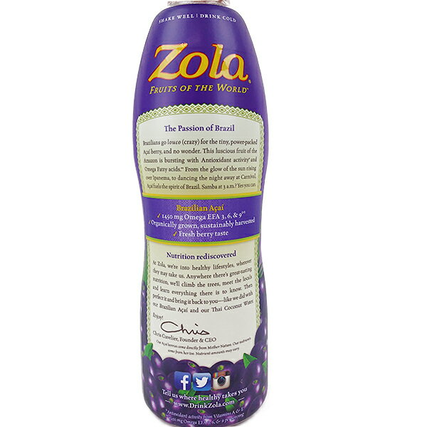 Zola『アサイーオリジナル』