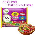 ハロウィンお菓子セットアソートメント55個入19.99oz566gHershey'sハーシーズ