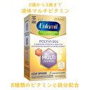 乳児用 幼児用 液体サプリメント マルチビタミン Poly-Vi-Sol 50ml 0歳〜3歳まで 乳児用 幼児用 Enfamil エンファミル
