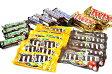 Costco コストコ Variety Pack 30 【お菓子バラエティーパック(スニッカーズ、トゥイックス、エム&エムズ、ミルキーウェイ)30袋入り】