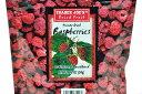 Trader Joe's【トレーダージョーズ ドライフルーツ ラズベリー 1.2oz(34g)】Freeze Dried Raspberries