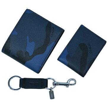 コーチ 財布 F22531-DYB COACH メンズ 二つ折り 札入れ 取り外しカードケース 3-IN-1 ウォレット ウィズ カモ プリント ブルーカモ/ブラック アウトレット