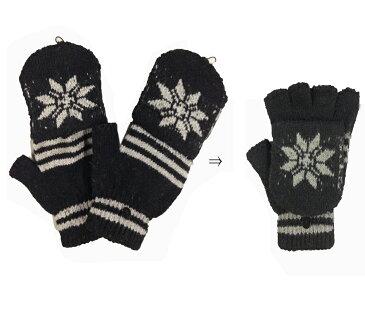 【送料無料・メール便】ウール混指なし+ミトン2WAY手袋 寒さ対策 防寒グッズ グローブ スマートフォン対応手袋 スマホ手袋 雪柄 ボーダー アウトドア