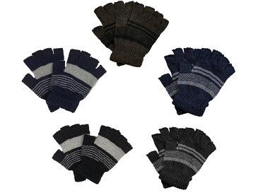 【送料無料 メール便・郵便】指なし手袋 MST1302 ボーダー手袋 寒さ対策 防寒グッズ グローブ  ニット手袋 手袋 ニット アウトドア