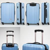 F390仕様/スーツケース/機内持ち込み/超軽量/軽量