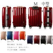 KT523A商品画像SIZEM/スーツケース/軽量/TSAロック