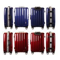 KT523AL各色/スーツケース/軽量/TSAロック4サイド