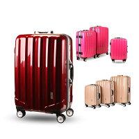 スーツケース大型4サイド