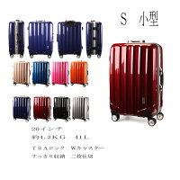 フレーム式小型量産先上品/スーツケース/機内持ち込み/軽量/TSAロック