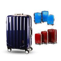KT523AL各色/スーツケース/軽量/TSAロック