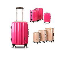 KT523AS各色/スーツケース/機内持ち込み/軽量/TSAロック