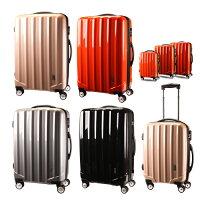kt523fm6se/スーツケース(SUITCASE)/軽量/TSAロック