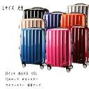【新色入荷】【セール】スーツケース TSAロック 軽量 送料無料 1年保証 大型 L SUITCASE 4輪Wキャスター 軽量 YKK ダブルファスナー 旅行カバン キャリーケース 旅行用品 ビジネスバック キャリーバック