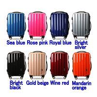 【新色入荷】【セール】軽量スーツケースTSAロック機内持ち込み量産先上品1年保証小型S【SUITCASE機内持込み機内持込TSALOCKティーエスエーロック