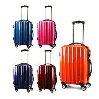 KTFSCX1S6/スーツケース(SUITCASE)./機内持ち込み/tsaロック/軽量