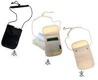 首下げ貴重品入れパスポートカバー旅行用品海外旅行グッズ旅行便利グッズMP1111パスポートの汚れ、破損に最適
