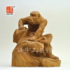 【木彫り置物】楠木老猿高さ28cm