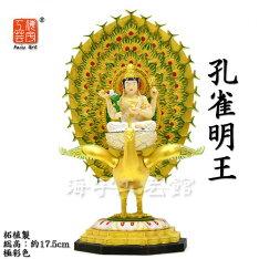 【小仏】シリーズ【孔雀明王】柘植極彩色総高17.5cm