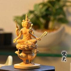 木彫り仏像小仏【梵天】柘植金泥付