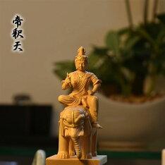 【木彫り仏像】小仏帝釈天騎象像柘植金泥付総高10.5cm