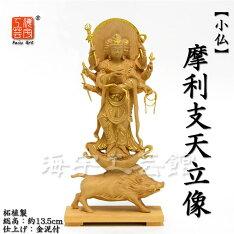【小仏】シリーズ【摩利支天立像】柘植金泥付(金彩)総高約13.5cm