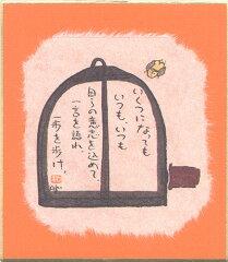 【冬のミニ色紙】除夜の鐘