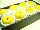 鳥取県産 和梨 新甘泉 大玉8個入り 平成20年に品種登録されたナシの新品種!糖度が高くジューシー感抜群の梨の逸品  出荷予定:9月上旬〜