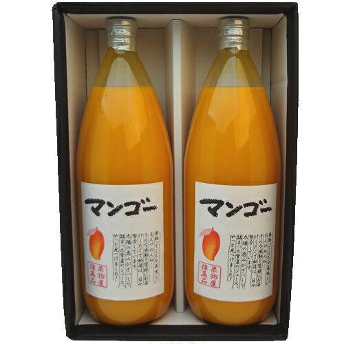 水・ソフトドリンク, 野菜・果実飲料  (50) 2