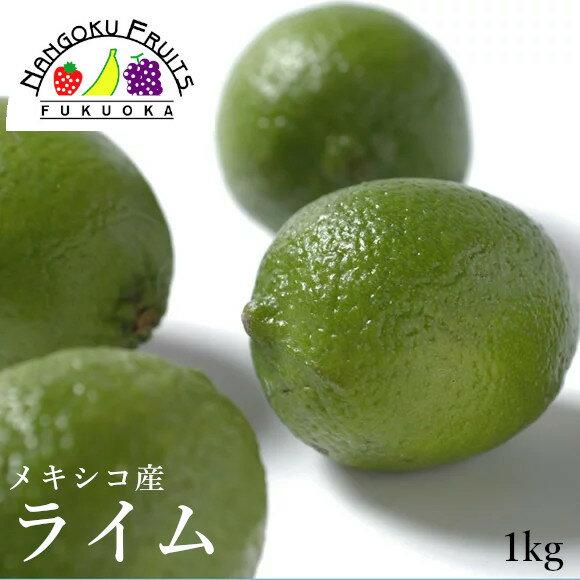 フルーツ・果物, レモン  1kg