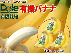 フルーツ・果物, バナナ  33,0301,000