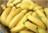 スポーツ時の栄養補給に忙しい朝に、そしてダイエットにぴったりのバナナ!,480 バナナ 約6...