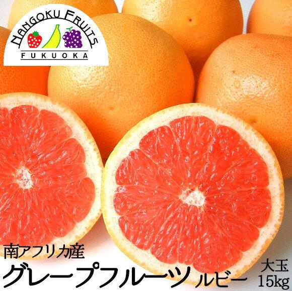フルーツ・果物, グレープフルーツ  323515kg