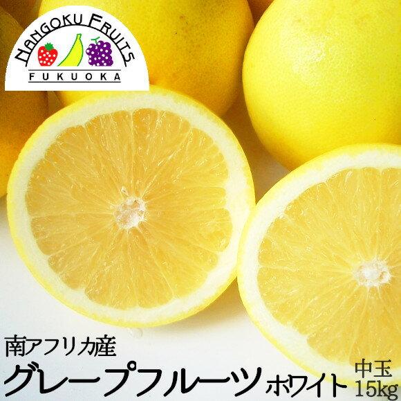 フルーツ・果物, グレープフルーツ  4515kg