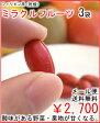 ミラクルフルーツ3袋(5粒入)送料無料¥2,700メール便