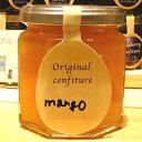 果物の素材を生かし、新鮮なフルーツを贅沢に使用した。味にとことんこだわった、果実村TOKIO自...