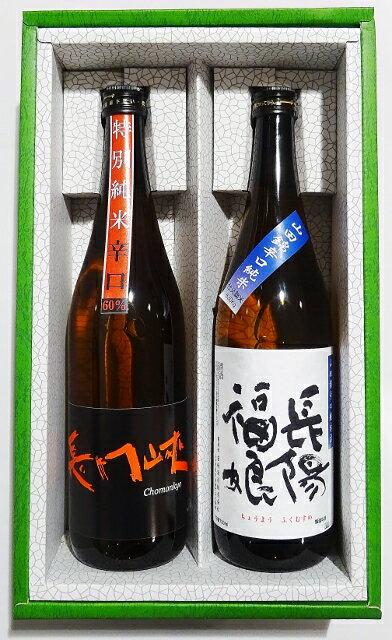 日本酒, 飲み比べセット  NO48