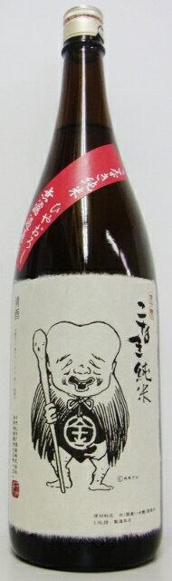 千代むすびこなき純米ひやおろし無濾過原酒1.8L