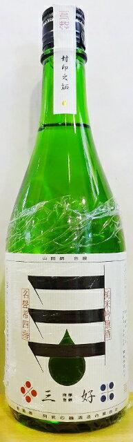 三好 純米吟醸 Green 720ML