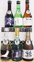 山口県の地酒・日本酒