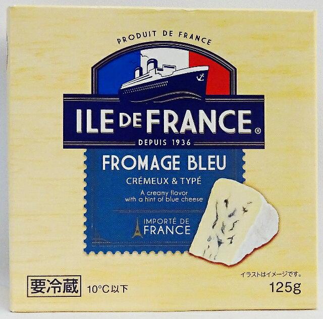 イル・ド・フランス『フロマージュ・ブルーチーズ』