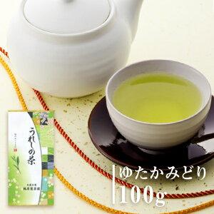 【2021新茶】ゆたかみどり(100g)昔懐かし味 すぐに出るお茶!何煎も飲める 嬉野茶 日本茶!力強い緑茶!九州 佐賀県産