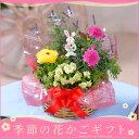 お誕生日に花のギフトを贈ろう!当店オリジナルの季節の花かごギフト