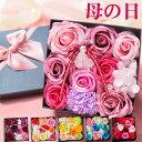 まだ間に合う 母の日 プレゼント スクエア ボックス ソープフラワー バラ 花 フラワーアレンジメント 石鹸 香り インテリア ギフト
