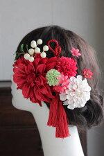 kimonowabi