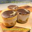 【送料無料】チーズバターサンド「モンブラン」3個セット