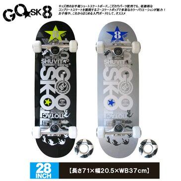 GO SK8【ゴースケート】サイズ:28