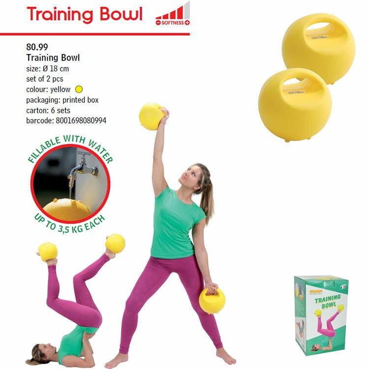 ギムニク トレーニングボール(2ケ)Training Bowl (80.99)(97.63) GYMNIC Beauty Reflex【GYMNIC ギムニク バランスボール フィットネス トレーニング】