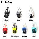 FCS Regular Essential Leash 6'サーフィン ショートボード 流れ止め リーシュ FCS2 2